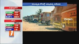 Pollution Rising In Kakinada Due To Negligence Of Factories | East Godavari | iNews