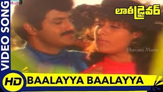 Lorry Driver Movie Songs - Balayya Balayya Video Song - Balakrishna, Vijayashanthi