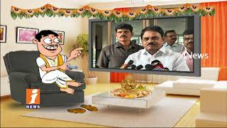 Dada Political Punches On Minister Palle Raghunatha Reddy His Speech | Pin Counter | iNews