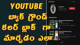 Enable New Look and Dark Mode on YouTube || Telugu Tech Tuts