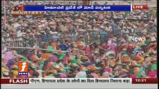 Modi Visit to Himachal Pradesh For First Time | iNews