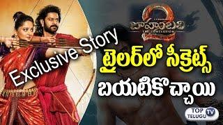 Baahubali 2 – The Conclusion Trailer Review by Kalyana Ramana | SS Rajamouli | Prabhas|Top Telugu Tv
