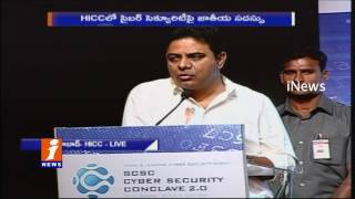 IT Minister KTR Speech at SCSC Cyber Security Conclave  | Hyderabad | iNews
