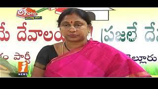 TDP high Command Dilemma On Nellore Yuvatha Chairman Post?   Loguttu   iNews