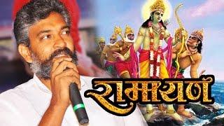 Baahubali Effect After 1000 Crore Mahabharata, 500 Crore Ramayana Is Coming Soon