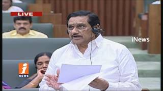 TDP Ministers Speaks On Budget Bills In AP Assembly | Budget Sessions 2017 | iNews