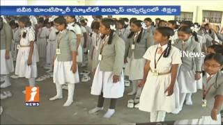 Sujok Therapy Awareness Camp In Naveena Monty School At Hasthinapuram | Hyderabad | iNews