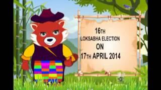 Red Panda Election mascot to spread SVEEP message,Darjeeling,WB (Hindi)