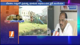 Prime India Construct Buildings Without HMDA Permission | Badangpet Commissioner | iNews