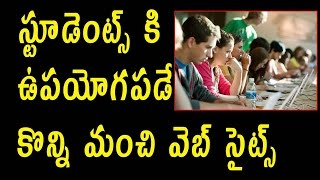 Best Websites To Take Online Course Telugu Tech Tuts  Educational Websites For Students |