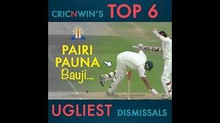 Top 6 Ugliest Wickets in cricket history