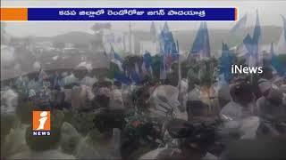 YS Jagan Mohan Reddy Starts  2nd Day Praja Sankalpa Yatra In Vempalli Mandal | Kadapa | iNews