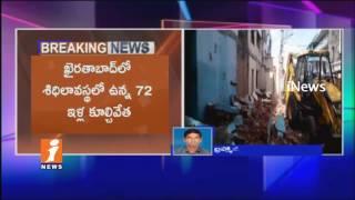 GHMC Demolishes 72 Dilapidated Buildings In Khairatabad | Hyderabad | iNews