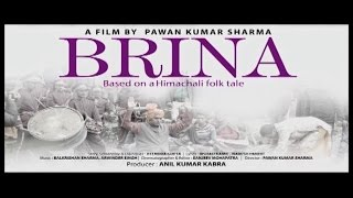 International women फिल्म फेस्टिवल में धमाका करेगी हिमाचली 'ब्रीणा'