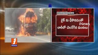 Lorry Catches Fire at Akkayyapalem Notional Highway | One Severally Injured | Vizag | iNews