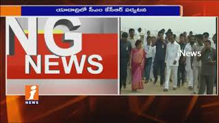 CM KCR Serious On Officials Yadadri Laxmi Narasimha Swamy Temple Developments Works Delayed| iNews