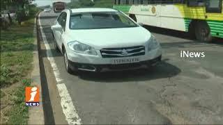 TDP MLA Chintamaneni Prabhakar Against NH Road Damage At Kalaparru Toll Gate | West Godavari | iNews