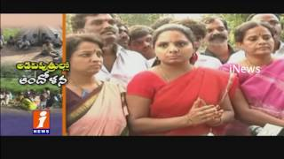 Tribals Suffers On Nallamala Uranium Mining   Telangana   iSpecial   iNews