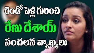 Renu Desai Shocking Comments About her Second Marriage | Renu Desai Exclusive Interview |TopTeluguTV