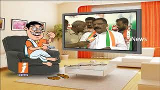 Dada Punches On Kotla Surya Prakash Reddy His Speech   Pin Counter   iNews
