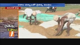 No Support Price For Crop | Crops Destroyed With Sudden Rains at Warangal Market Yard | iNews