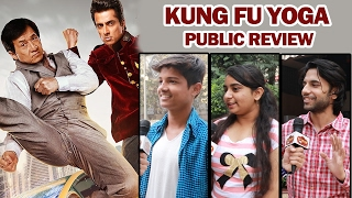 Kung Fu Yoga PUBLIC REVIEW - FUN RIDE - Jackie Chan, Sonu Sood, Disha Patani, Amyra Dastur