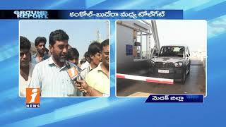 Public Face Problems With Kamkole-Budhera Toll Gates In Medak | Ground Report | iNews