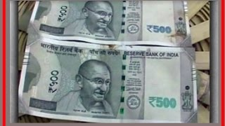 Rs 500 notes without serial numbers dispensed from SBI ATM