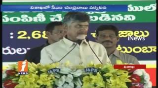 AP CM Chandrababu naidu Speech At Distribution Of Pattas In Visakha   iNews