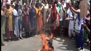 कटारिया का मानसिक संतुलन बिगड़ा, अब भाजपा मांगे माफीः महिला कांग्रेस