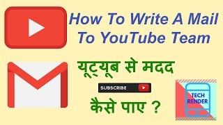 How To Get Help From YouTube As A Creator | YouTube Help For Videos | Hindi | Tech Render |