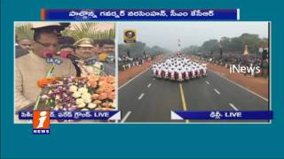 Governor Narasimhan Speech In 68th Republic Day Celebrations In Hyderabad | iNews