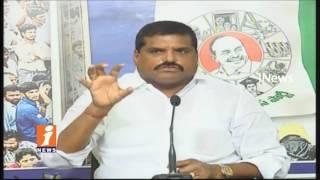 YSRCP Leader Botsa Satyanarayana Comments On Chandrababu Over Vote For Cash Case | iNews