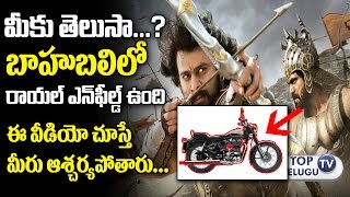 Royal Enfield Engine Equipped in Baahubali Chariot Scenes | Rana Daggubati | SS Rajamouli |Tollywood