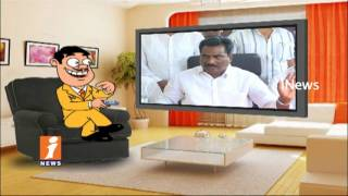 Dad Punches On DCC Bank Chairman Raghava Reddy | Pin Counter | iNews
