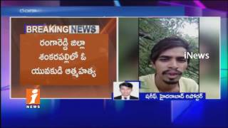 Young Man Record Selfie Before Commits Suicide   Loosing Money in Cricket Betting   iNews