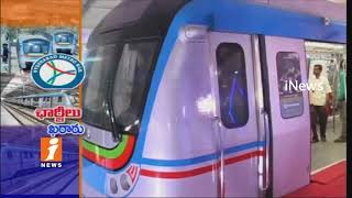 Hyderabad Metro Rail Tickets Price Announced | iNews