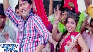 Kaha Pakailu Pua - Holi Me Rangab Main Karkhana | Vijay Lal Yadav | Bhojpuri Holi Song