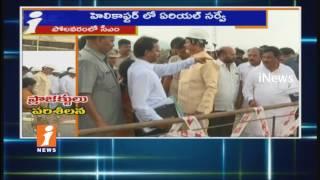 AP CM Chandrababu Naidu Inspection On Irrigation Projects In Andhra Pradesh   iNews