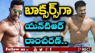 Jr NTR and Ram Charan Movie Title Fixed As Boxers | Rajamouli Multistarrer Movie Details,rectv india
