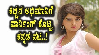 Kannada News - Harshika Poonacha warn to Sudeep fans | Top Kannada TV