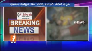 5 Children Missing In Pond In Kethepally   | 5 Dead Bodies Found | Telangana | iNews