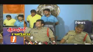Police Arrest Home Guards In Vizianagaram Over Kidnapping Case | iNews