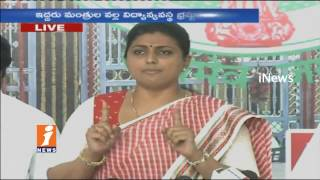 YSRCP Roja Demands Narayana and Ganta Resignation | 10th Class Question Paper Leakage | iNews