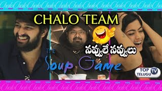 The Soup Game - Chalo Movie Team Special Video | Naga Shourya | Rashmika Mandanna | Venky Kudumula