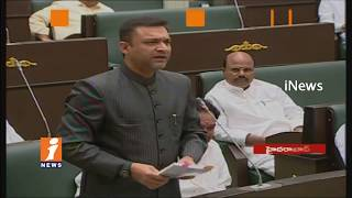 Akbaruddin Owaisi Satirical Comments on Jana Reddy in Assembly | TS Assembly Sessions | iNews