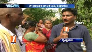 People Face Problem With Drinking Water In Koduru Mandal | Ground Report | iNews