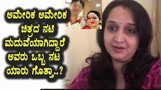 Kannada News - ಹೇಮಾ ಪಂಚಮುಖಿ ನಟನನ್ನು ಮದುವೆಯಾಗಿದ್ದಾರೆ ಯಾರು ನೋಡಿ |  Top Kannada TV