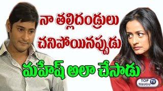 Namaratha Shirodkar Revealed About Mahesh Babu | Namratha Latest Interview | Mahesh 23 | toptelugutv