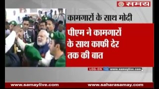 PM Modi between Indian workers in Saudi Arabia: PM Narendra Modi Visit To Saudi Arabia